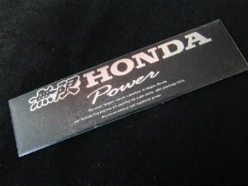 Emblem Honda Power