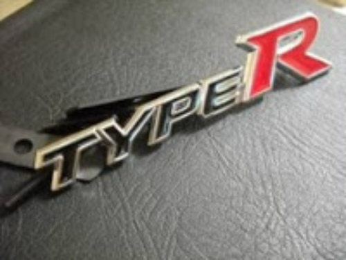 Grill Emblem Type R - 14,5 x 1,5 cm