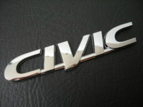 Emblem CIVIC size 12.3x2.4