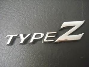 Emblem Honda ukuran 11x2.7cm TypeZ