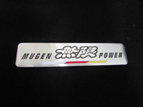 Emblem Mugen Power
