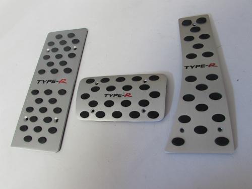 2003718S- Alum Pedal sets. 2